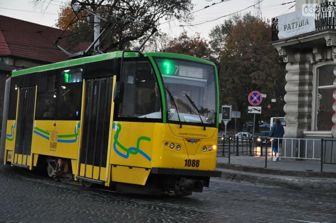 Фото: трамвай №7/ 032.ua