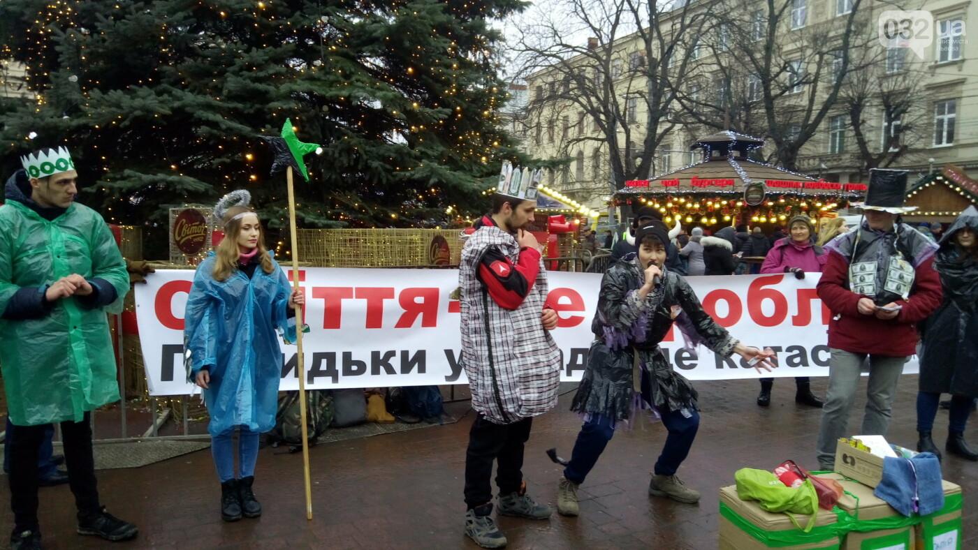 Вертеп про сміття, 032.ua