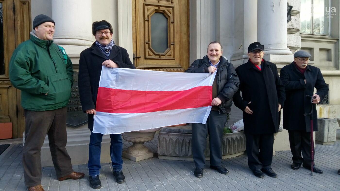 Акція солідарності, Львів, фото 032.ua