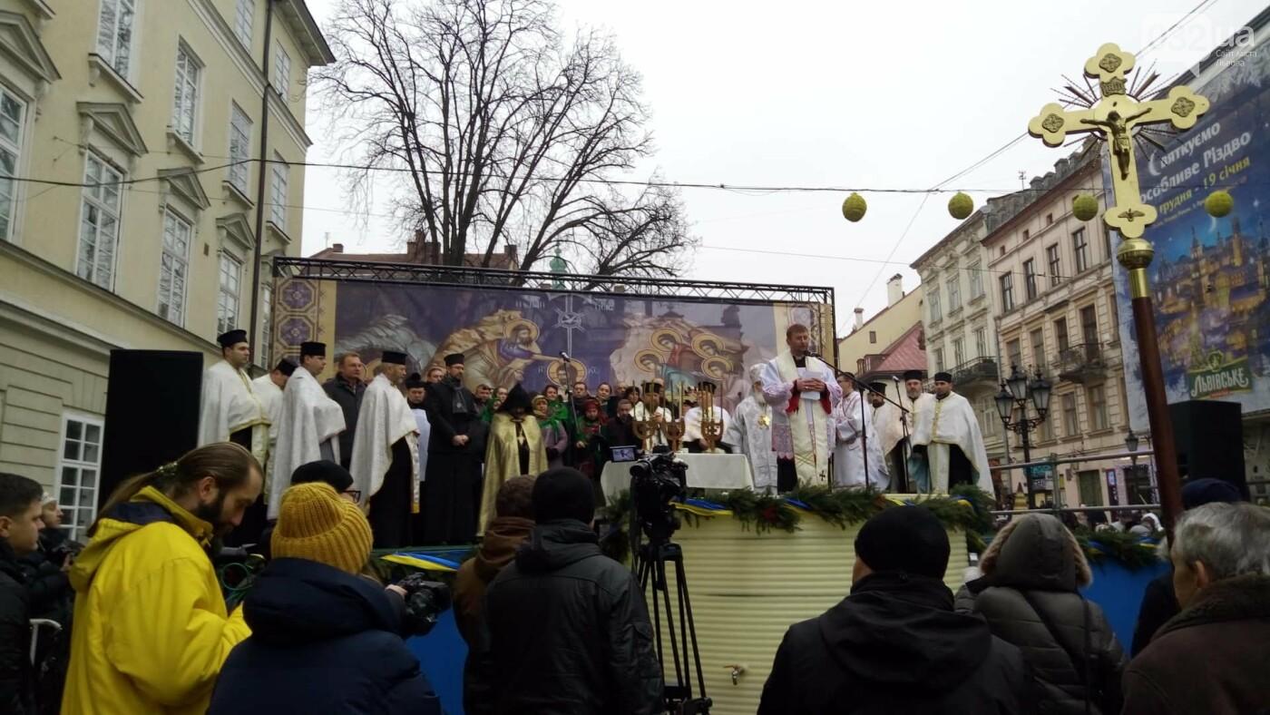 Водохреща, фото 032.ua