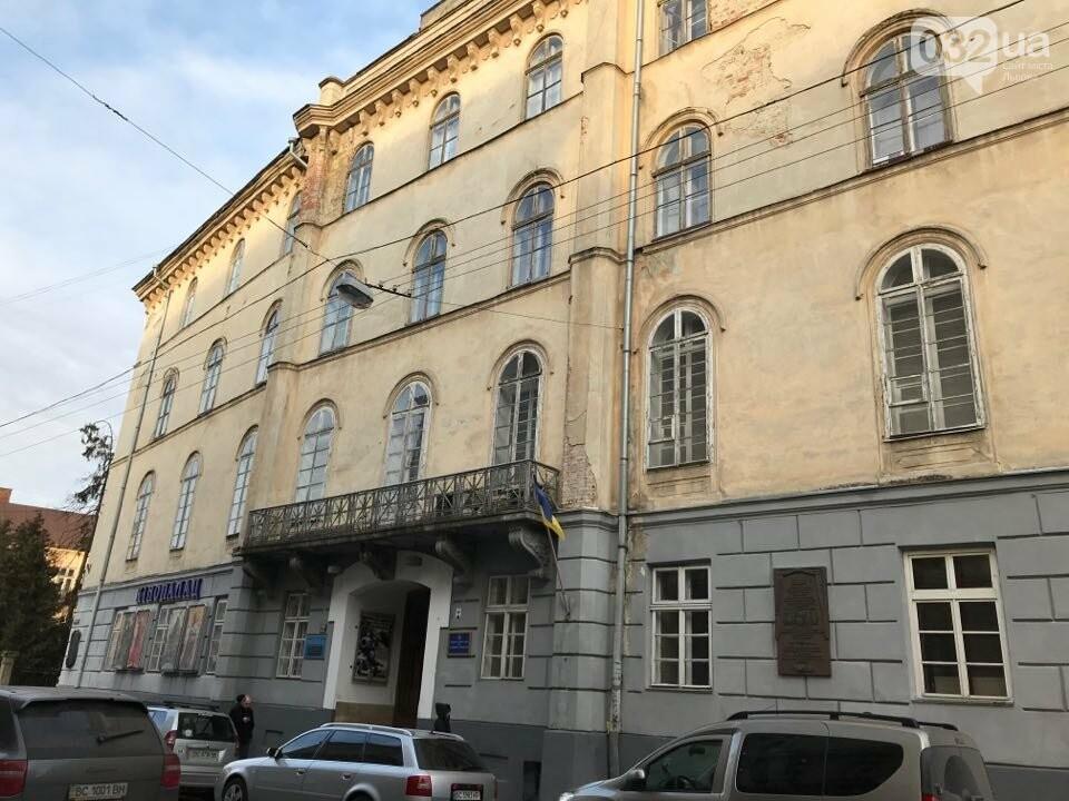 Фото: Львівський будинок офіцерів / 032.ua