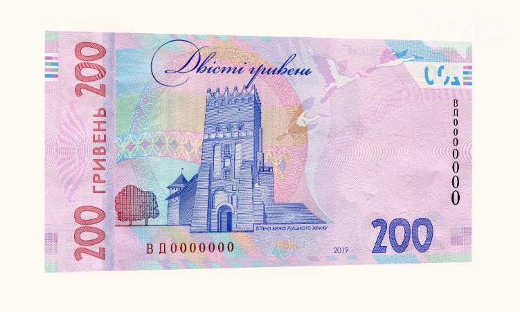 Фото: нова банкнота 200 гривень / bank.gov.ua