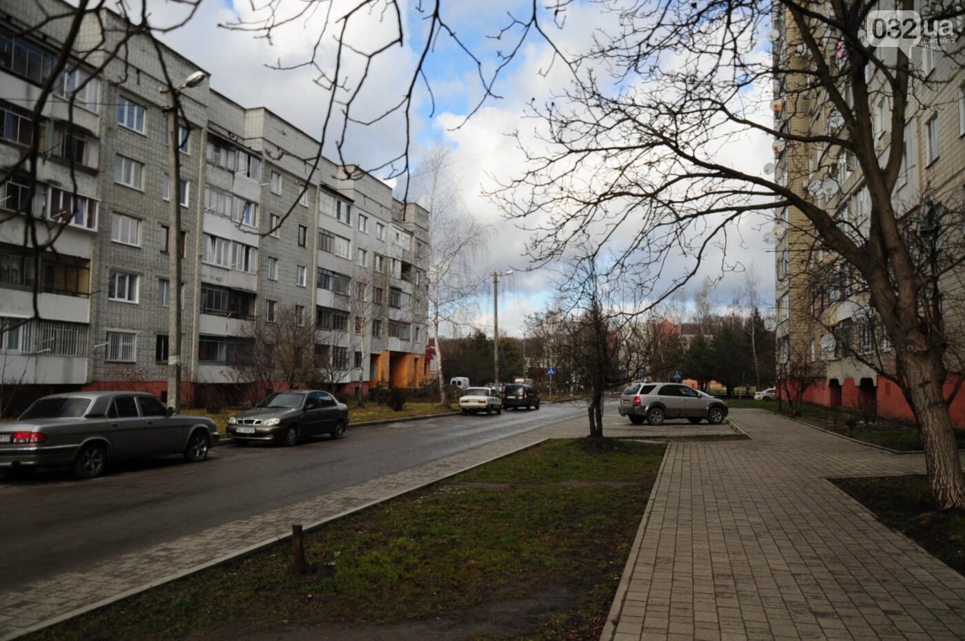 Рясне, фото 032.ua