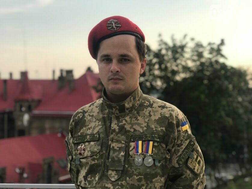 Фото офіцера - артилериста Павла Канюги