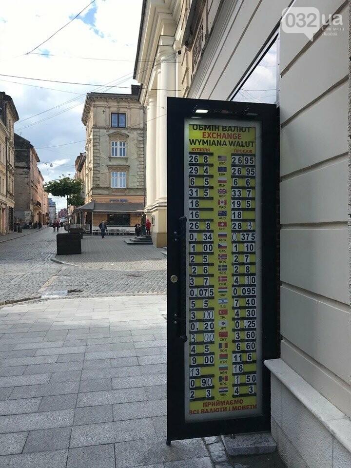 Курс валют у банках і обмінниках Львова 1 червня, 032.ua