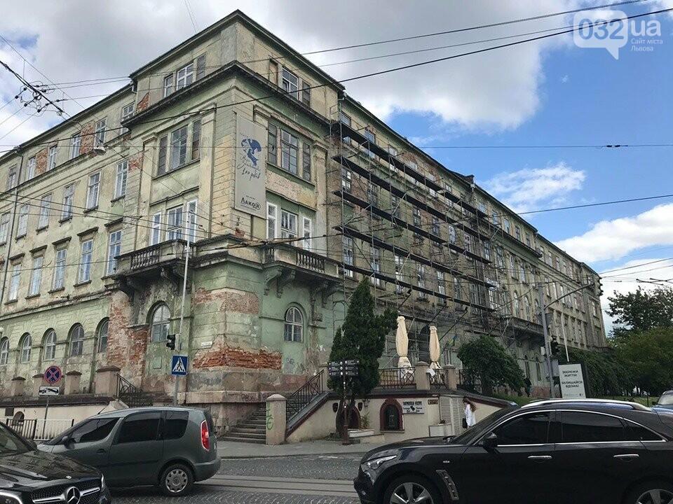 Театр Заньковецької