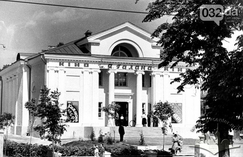Кінотеатр ім. І. Миколайчука