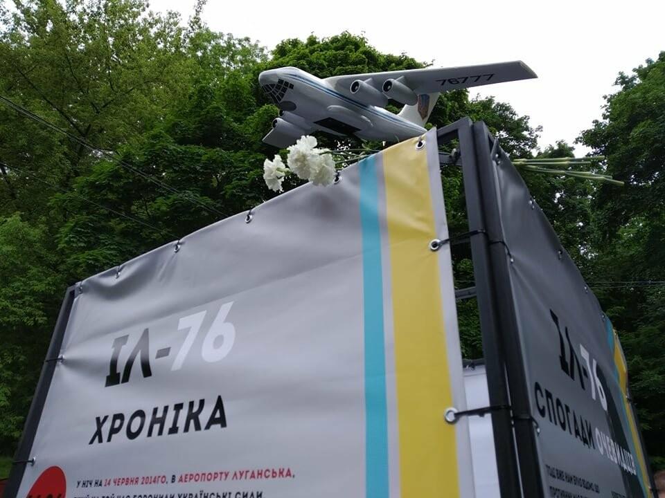 Фото: експозиція / надала Ірина Вовк для 032.ua