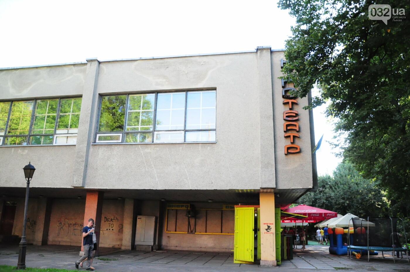 """Кінотеатр """"Львів"""", 2018 рік, архівне фото 032.ua"""