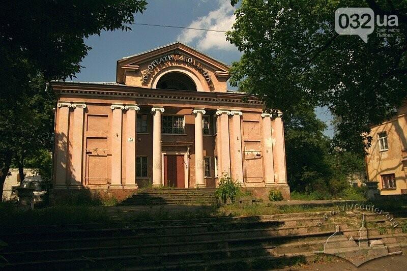 Кінотеатр ім. Миколайчука, фото lvivcenter