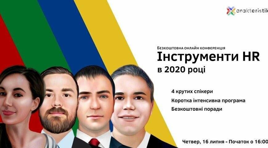 Всі роботодавці Львова разом в одній спільноті: переваги нового сервісу відгуків, фото-1