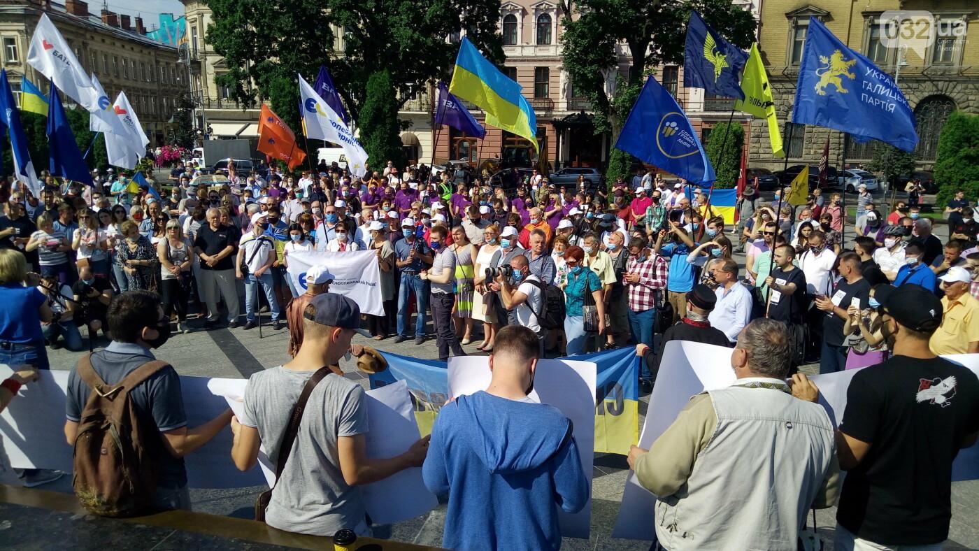 Фото з акції у Львові, 032.ua