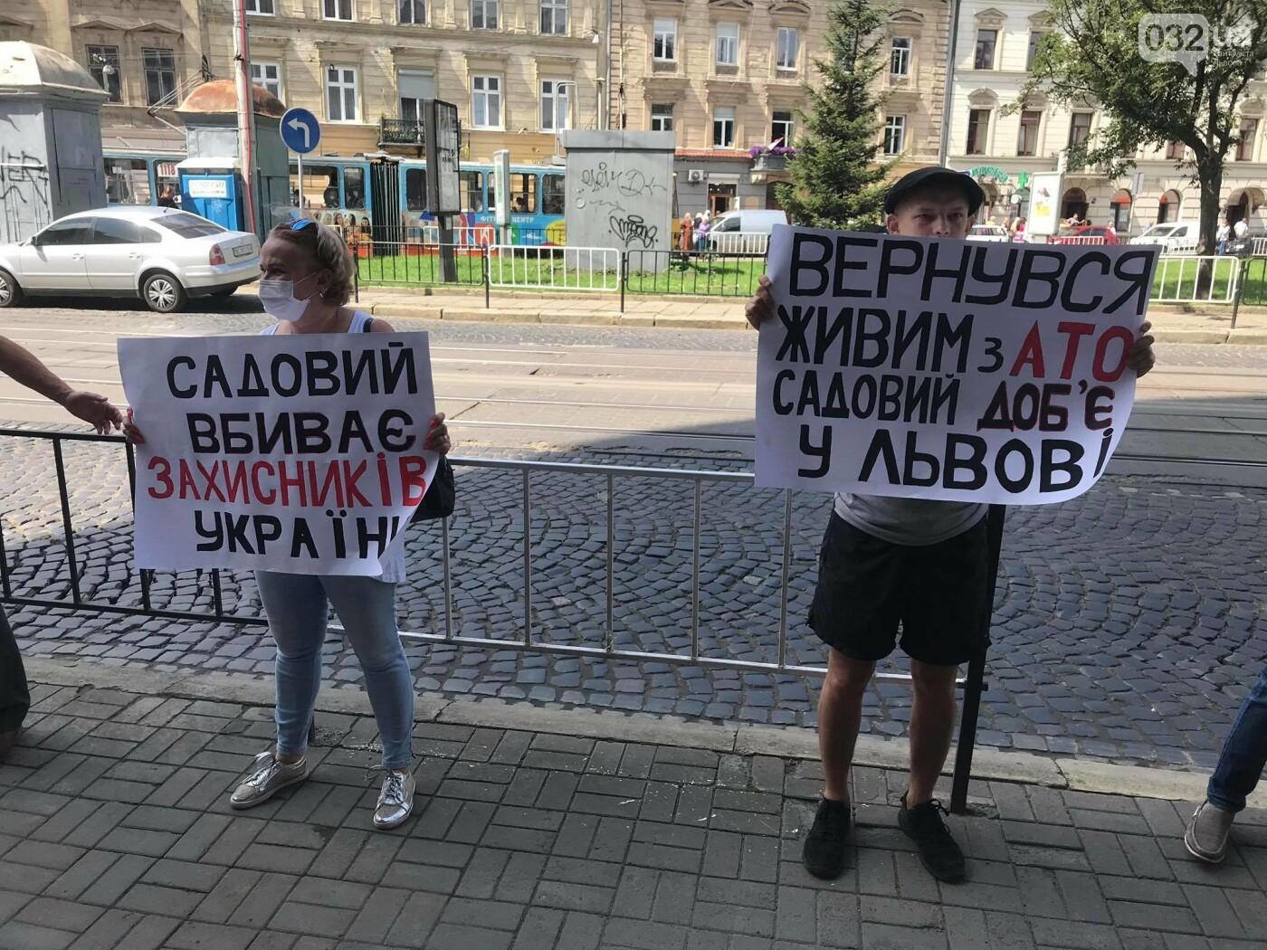 Фото з акції: 032.ua