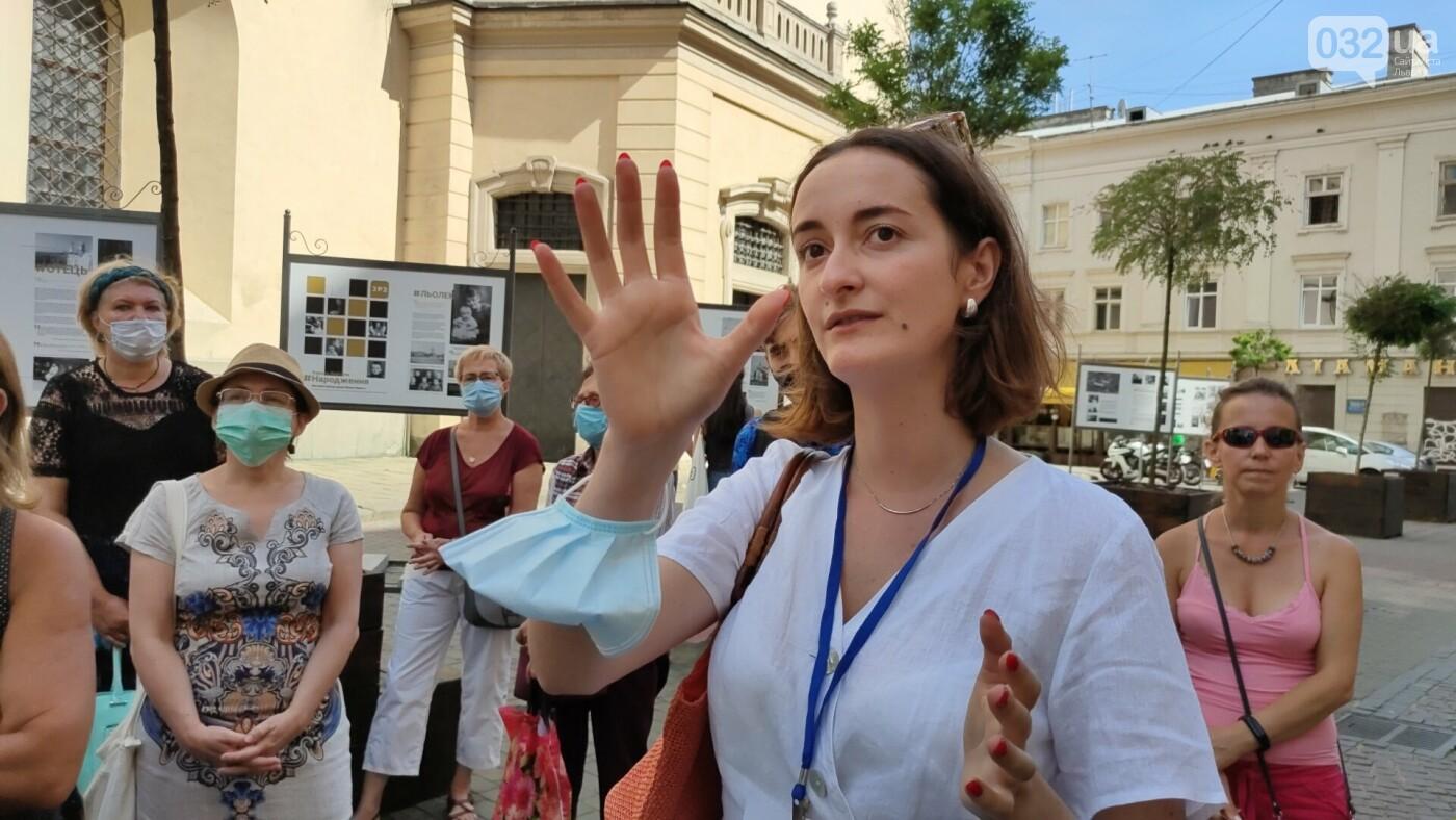 Юлія Лоштин проводить екскурсію, фото 032.ua