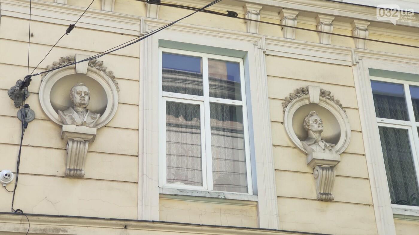 Будинок №1 на вул. Беринди у Львові, 2020 рік, фото 032.ua