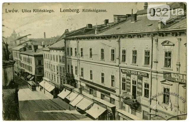 Вулиця Беринди, архівне фото, lvivcenter