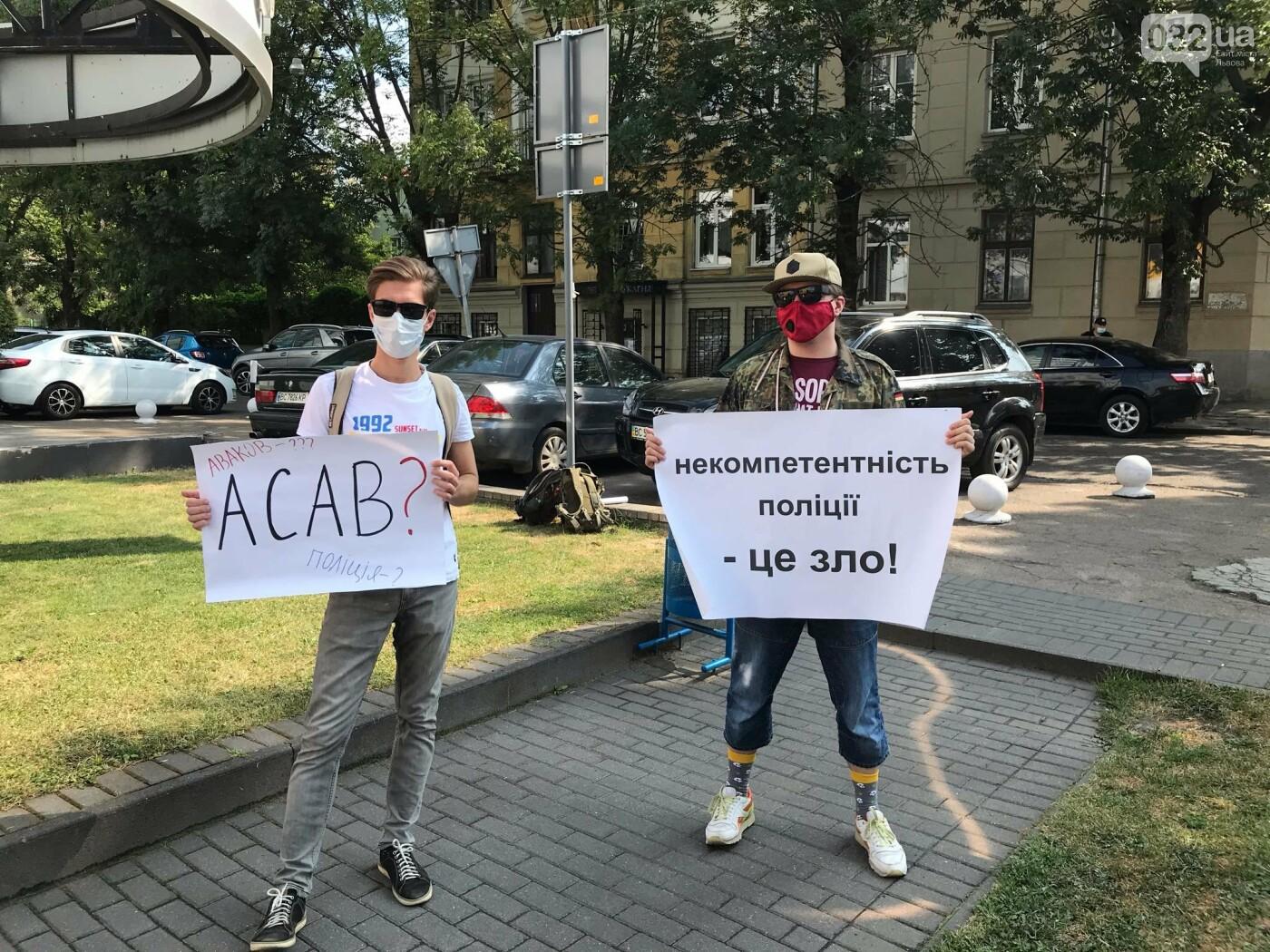 Мітинг біля Галицького районного суду. Фото - 032.ua