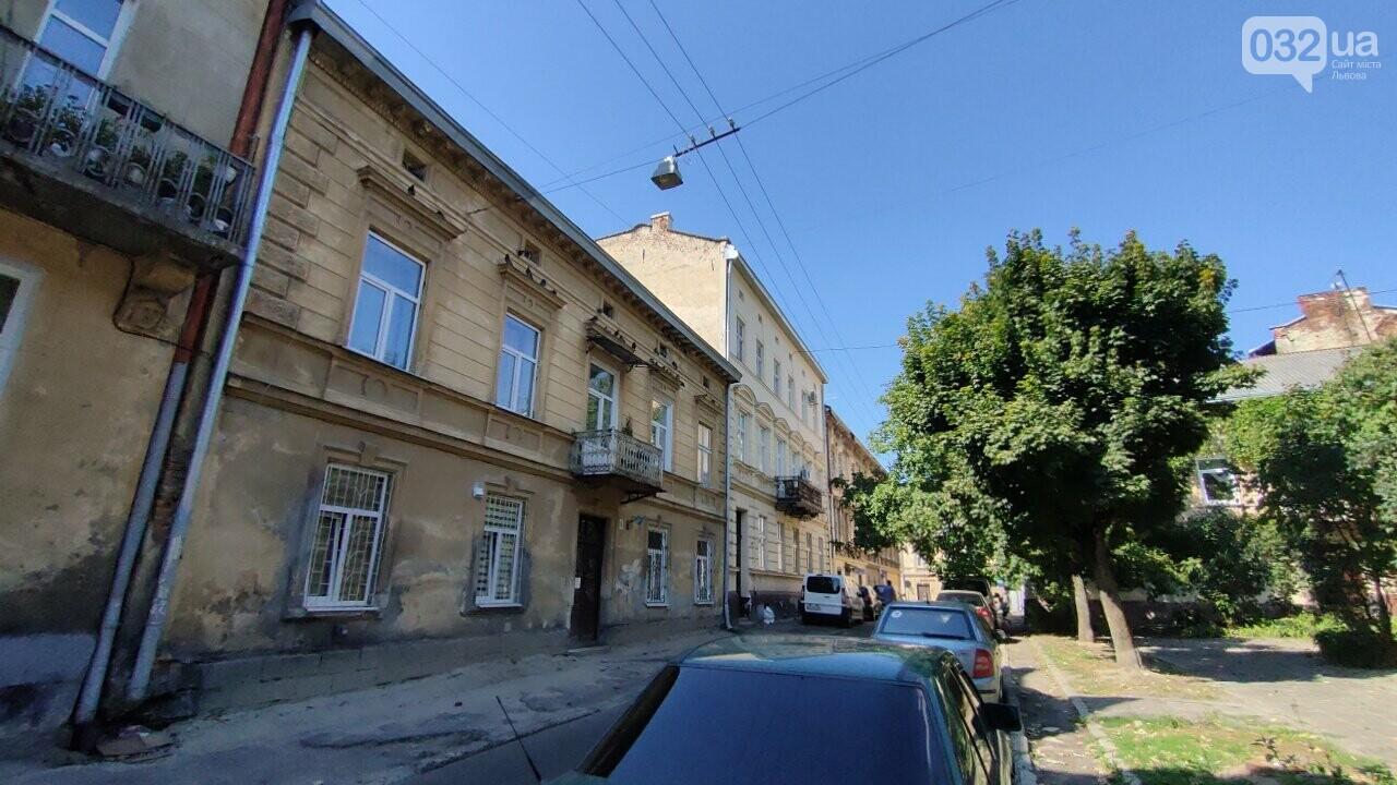 Вулиця Гартмана Вітвера, фото 032.ua