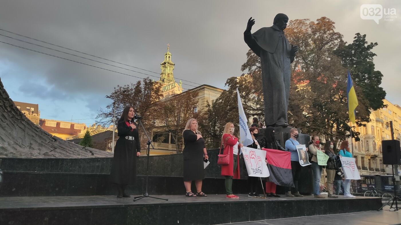 Фото з акції, 032.ua