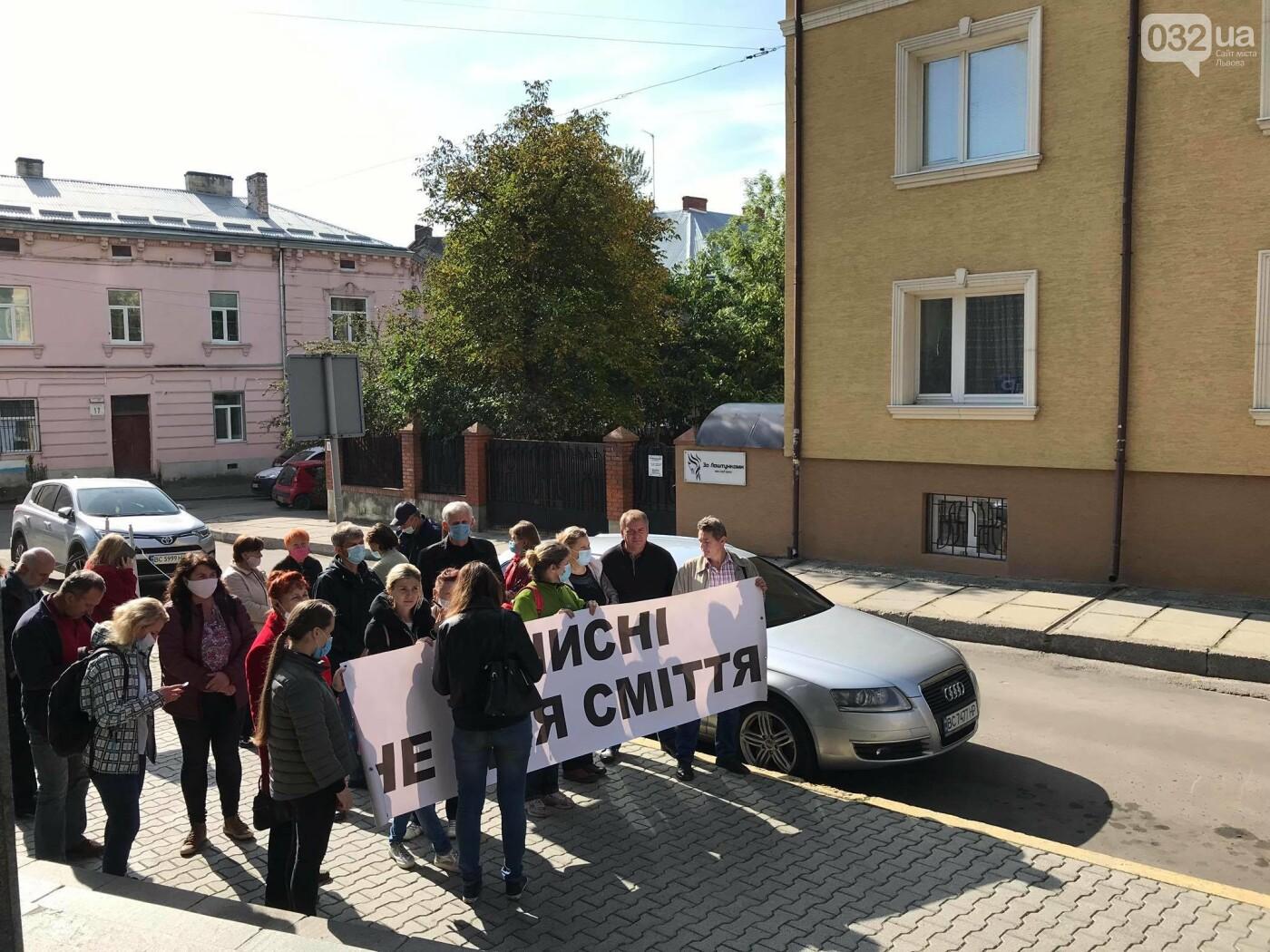 Мітинг львівських активістів проти будівництва сміттєпереробного заводу на Пластовій. Фото - 032.ua