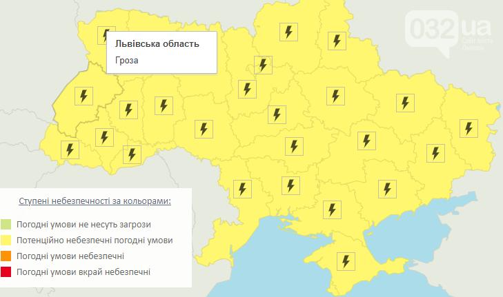 Погода у Львові цього тижня різко зміниться: обіцяють град та шквал, дощитиме кожного дня, фото-1