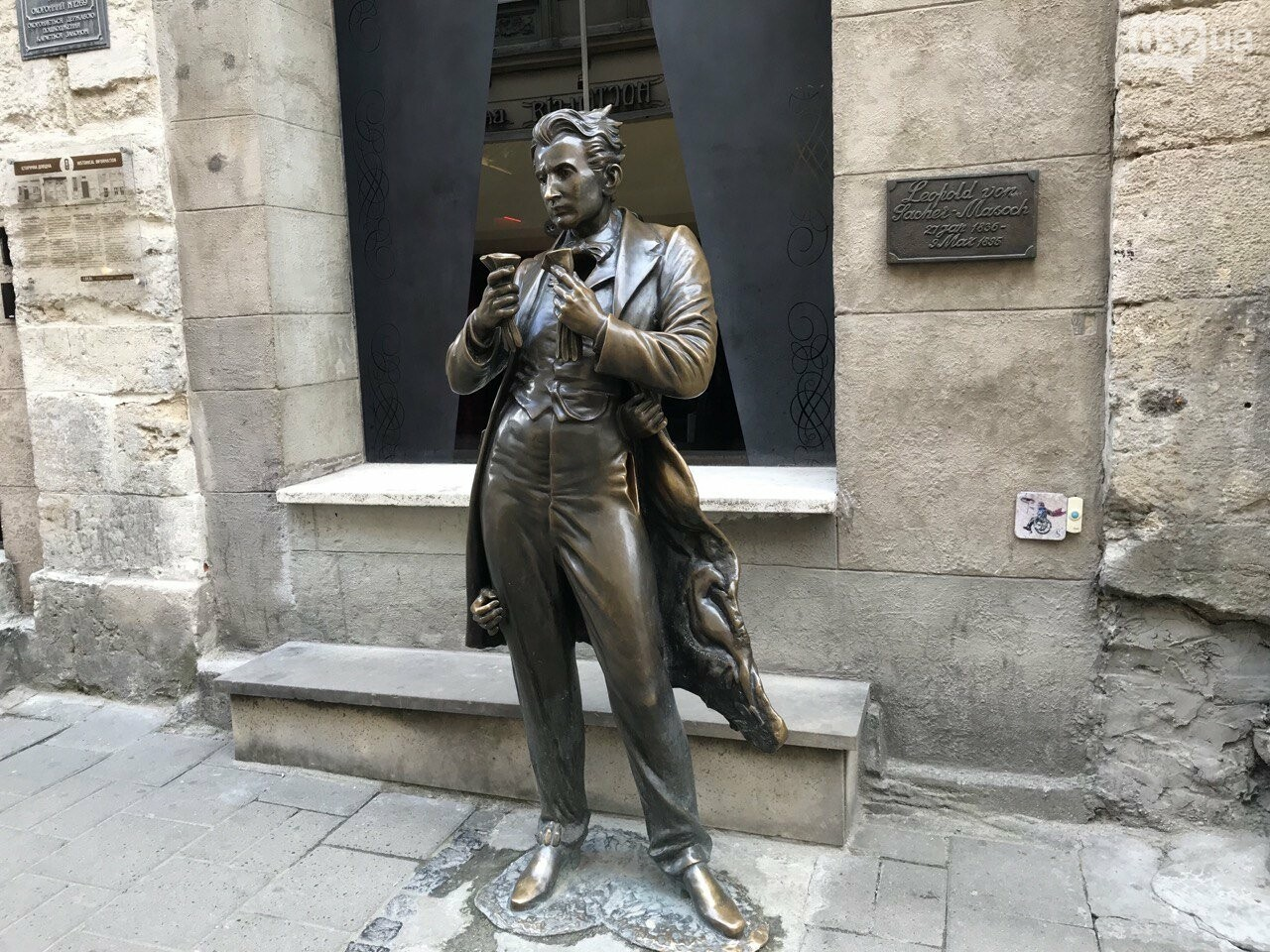 Пам'ятник Леопольдові фон Захер-Мазоху, Фото: 032.ua