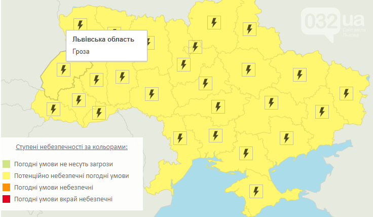 У середу погода у Львові може зіпсуватися: прогнозують шквал, очікуються грози та град, фото-1