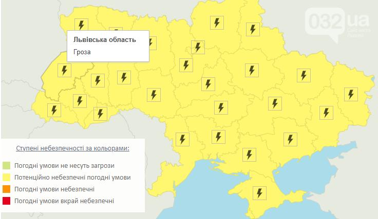 Погода у Львові на 11 червня: чи очікувати на завтра покращення умов, фото-1