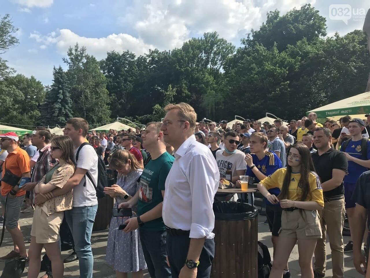 Мер Львова у фан-зоні