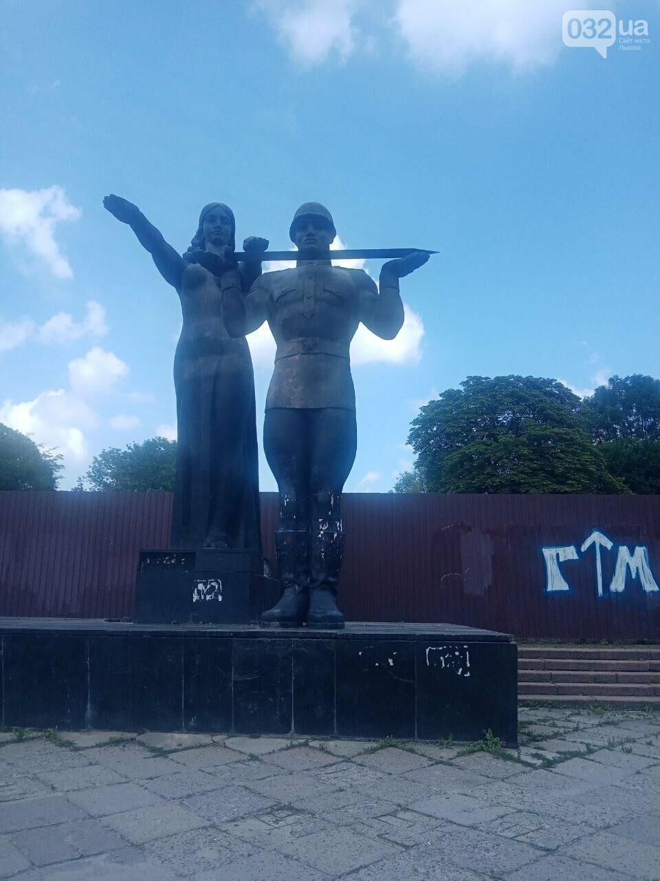 Монумент слави на Стрийській, Фото: 032.ua