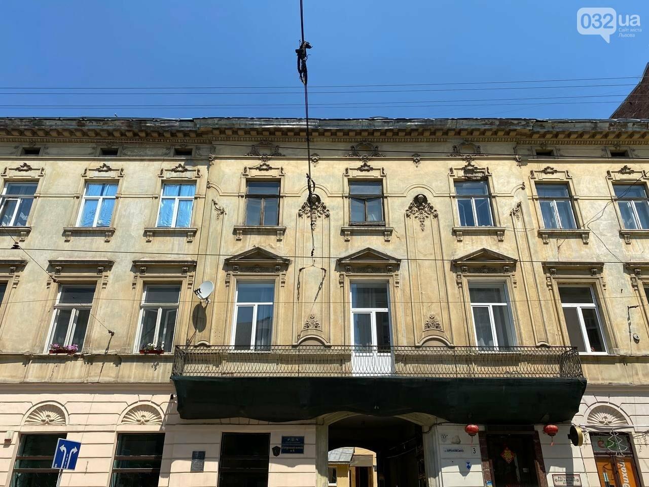 Будинок на Личаківській, 3, Фото: 032.ua
