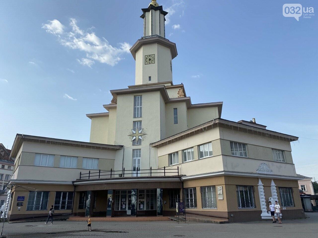 Ратуша в Івано-Франківську, Фото: 032.ua