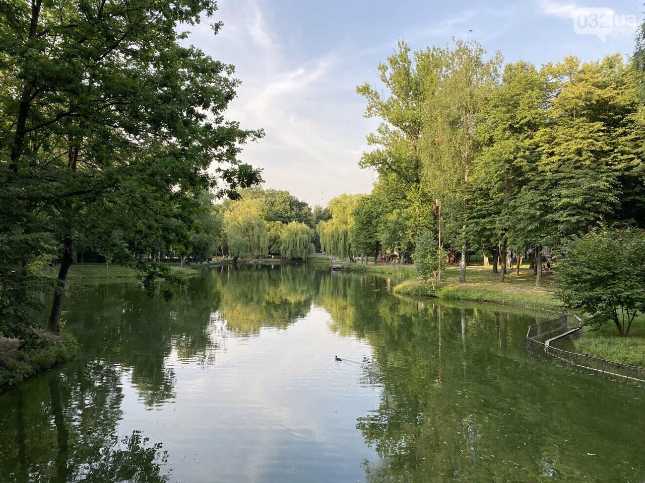 Парк культури в Івано-Франківську, Фото: 032.ua