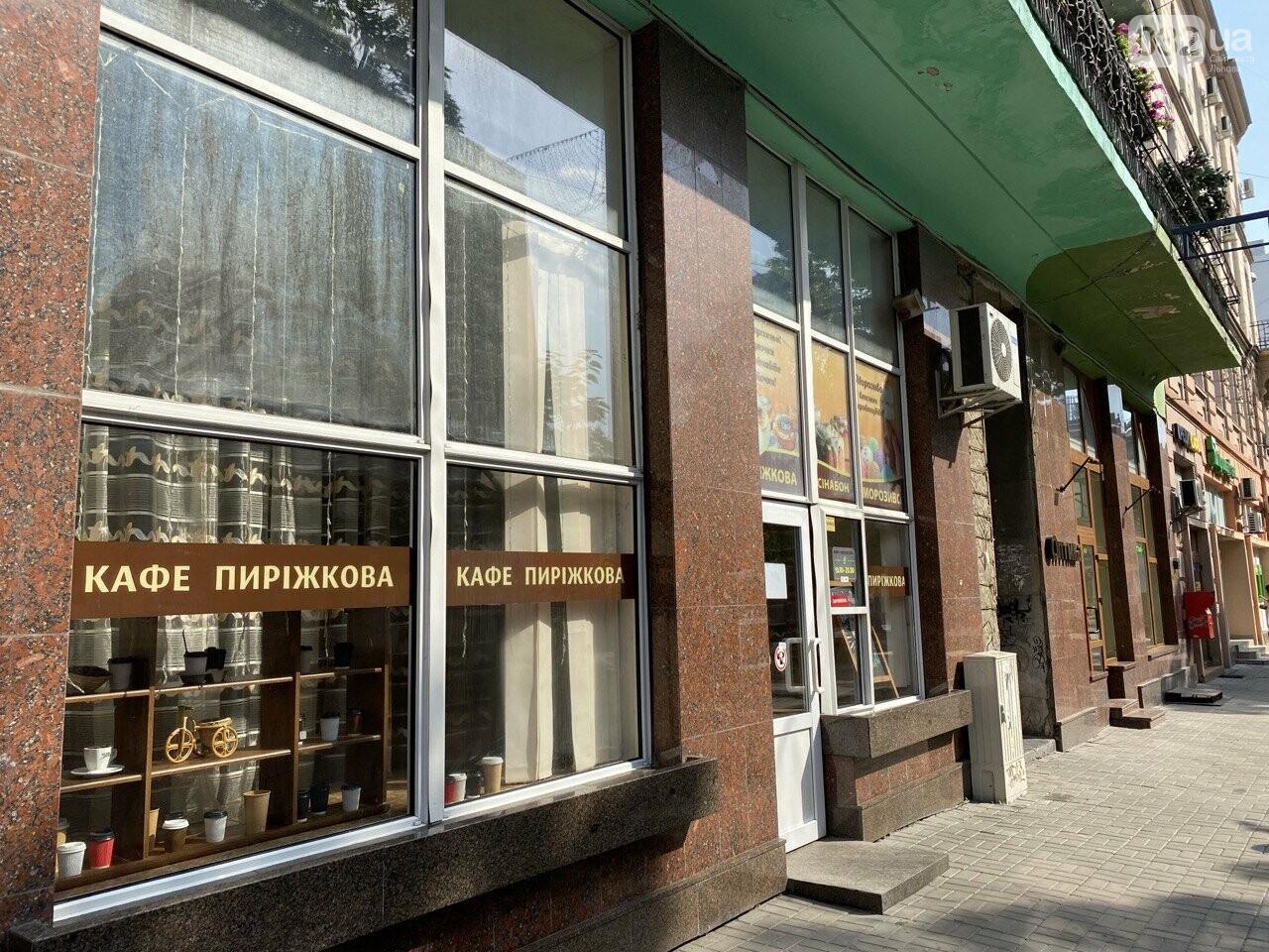 """Кафе """"Пиріжкова"""", Фото: 032.ua"""