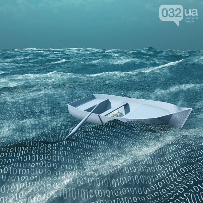 Як відчувати себе впевнено в інформаційному океані?, фото-1