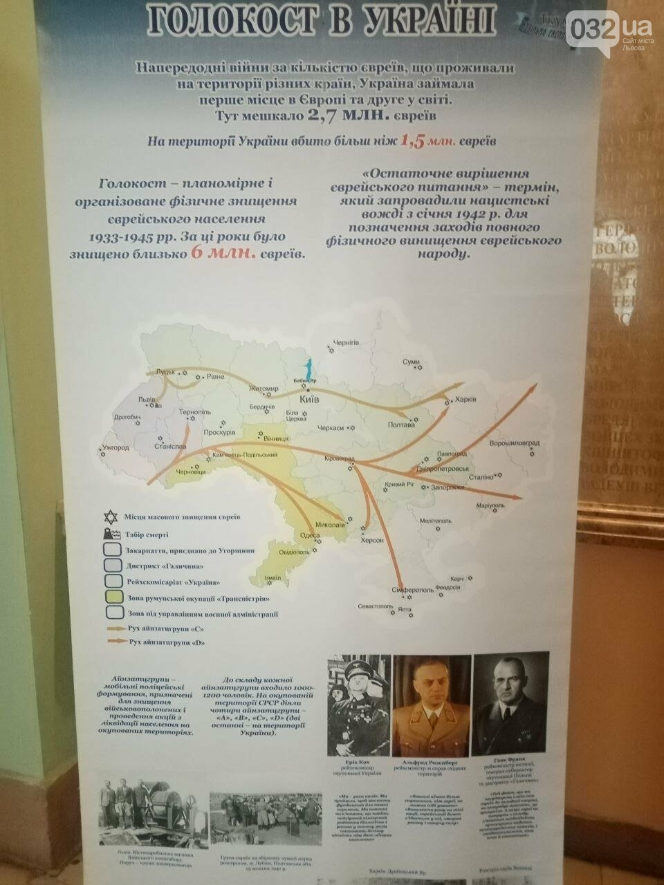 У Львові відкрили виставку, присвячену українцям-рятівникам євреїв під час Голокосту, - ФОТО, фото-2