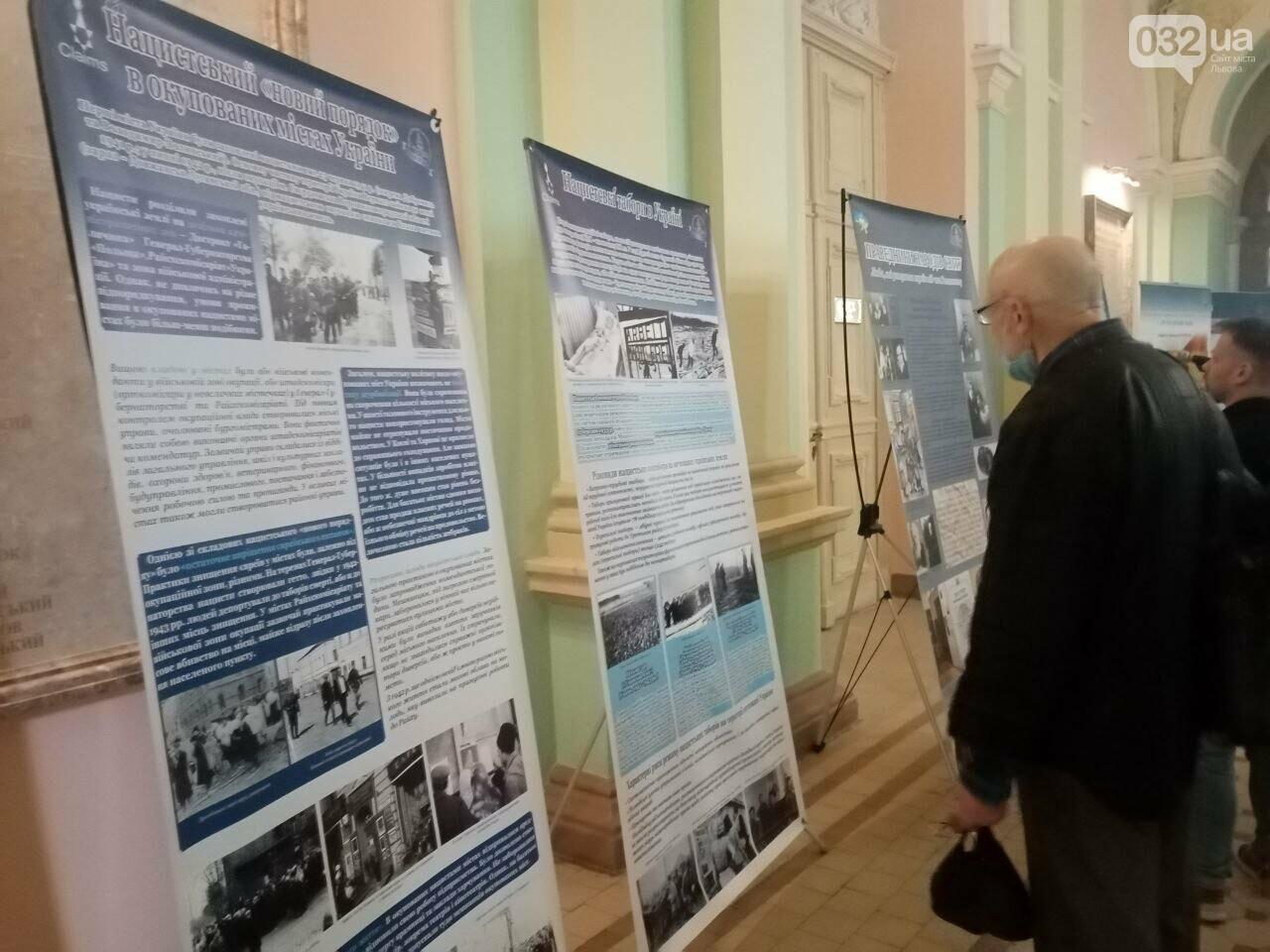 У Львові відкрили виставку, присвячену українцям-рятівникам євреїв під час Голокосту, - ФОТО, фото-1