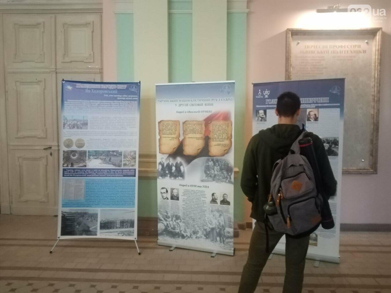 У Львові відкрили виставку, присвячену українцям-рятівникам євреїв під час Голокосту, - ФОТО, фото-4
