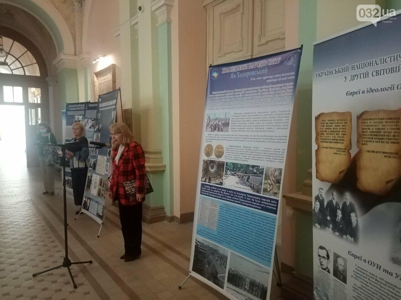 У Львові відкрили виставку, присвячену українцям-рятівникам євреїв під час Голокосту, - ФОТО, фото-7