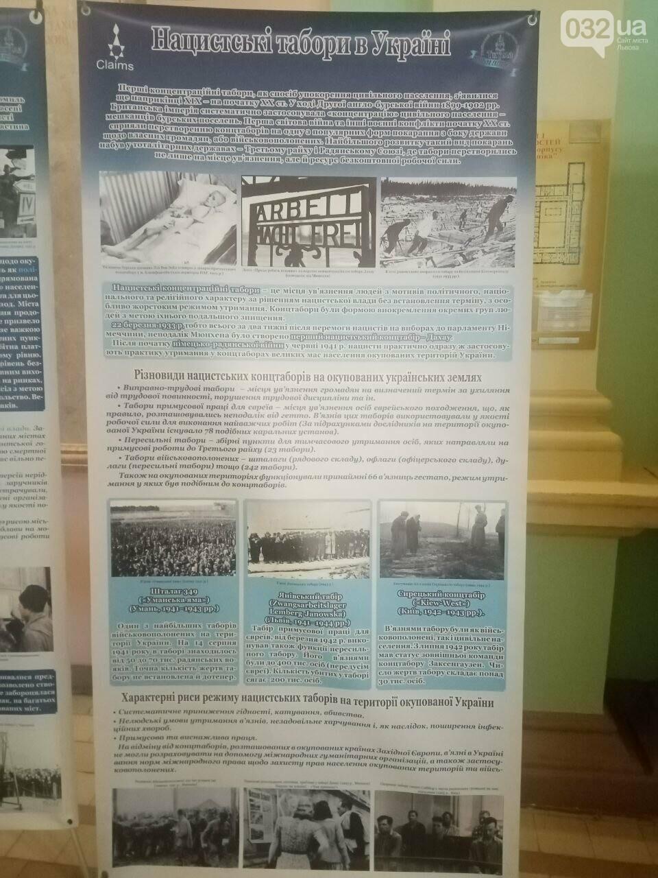 У Львові відкрили виставку, присвячену українцям-рятівникам євреїв під час Голокосту, - ФОТО, фото-11
