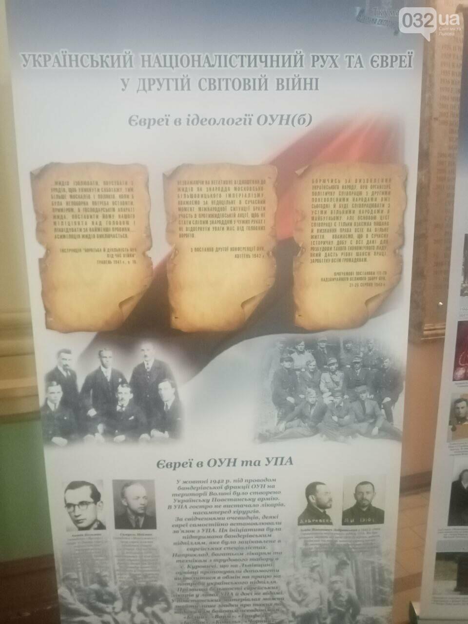 У Львові відкрили виставку, присвячену українцям-рятівникам євреїв під час Голокосту, - ФОТО, фото-10