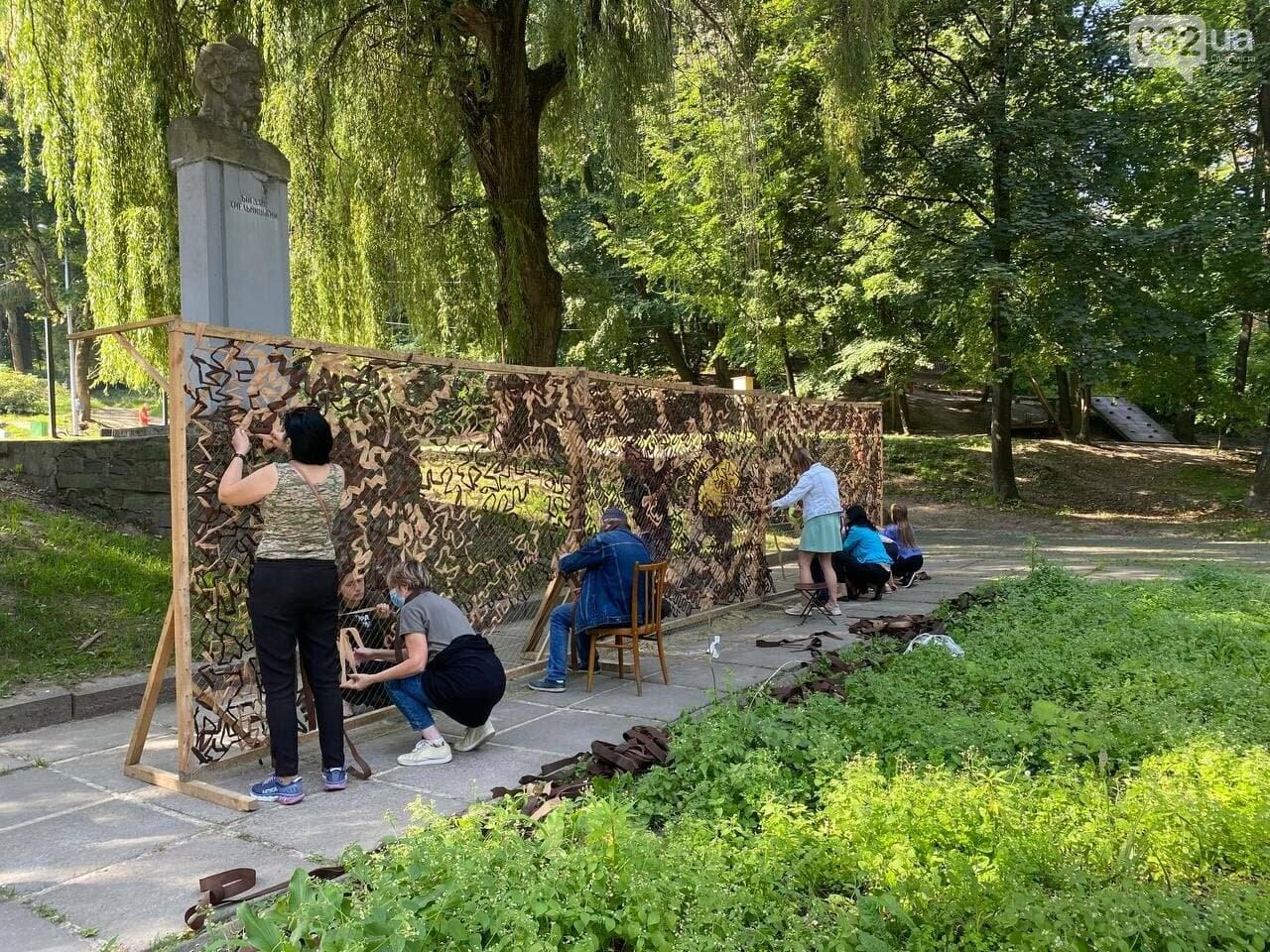 Плетіння маскувальних сіток, Фото: 032.ua