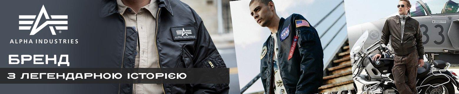 Шкіряні куртки Alpha Industries - Товары и услуги - Alpha Industries ... 55f56d01eb70b
