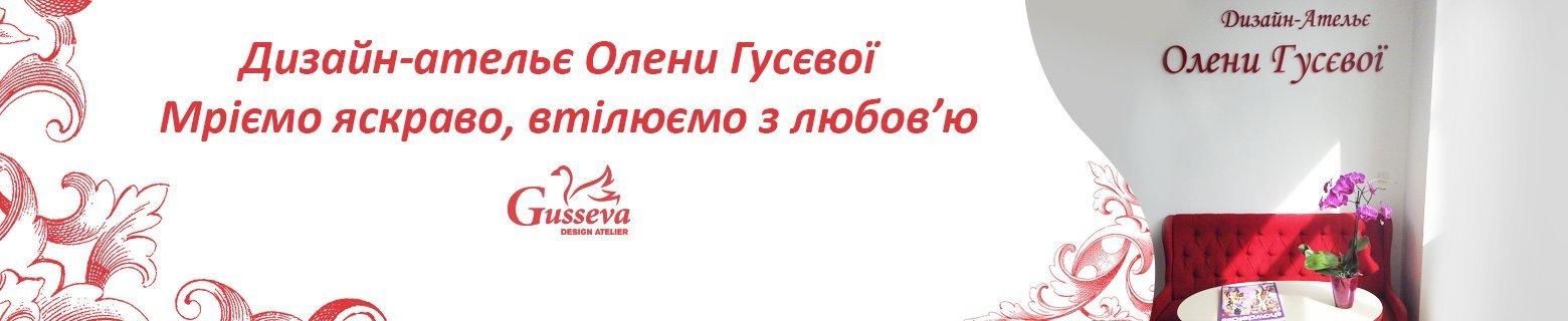 06856a69b10fb8 Дизайн - Ательє Олени Гусєвої на 032.ua