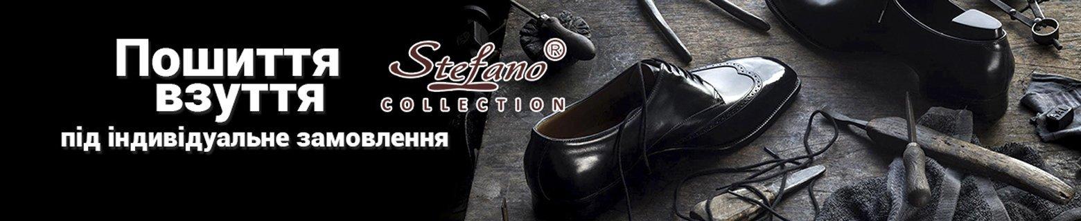 Мережа магазинів взуття від виробника «Stefano collection» на 032.ua 0dea0b4da7e20