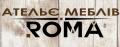 Roma, ательє меблів, радіусні шафи-купе у Тернополі