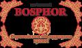 """Бенкетний зал у ресторані """"Босфор"""""""