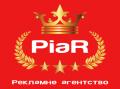 Створення сайтів - рекламне агенство Піар
