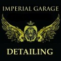 Imperial Garage, Детейлінг очистка дисків