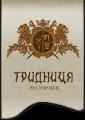 Ресторан «Гридниця» (Олеський замок)